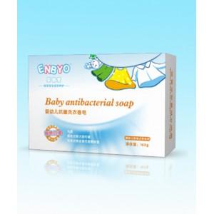 婴幼儿抗菌洗衣皂