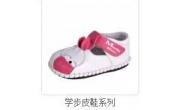 韩国流氓兔童鞋,童装火热招商