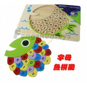 木制玩具批发\儿童益智\英文字母认知\学生玩具\字母鱼拼图