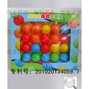 豆豆乐益智字母球(彩盒装)全国招商