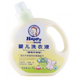 快乐贝比婴儿洗衣液 植物环保型全国招商