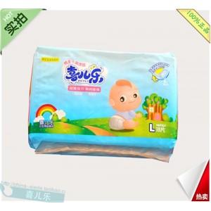 喜儿乐母婴婴儿尿片 全国招商
