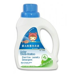 提供代理合作除菌抑菌瓶装1000ml洗衣液
