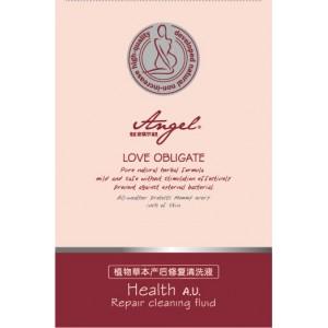 库拉索芦荟精华,温和清洁抗菌,全方位贴心呵护