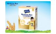 3段牛肉高蛋白营养米粉