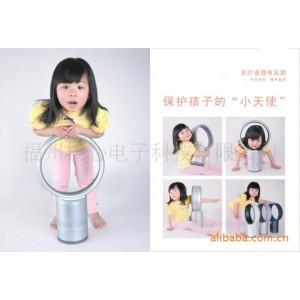 儿童无叶风扇,带遥控,时尚安全