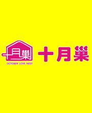 深圳市爱婴天地母婴用品有限公司