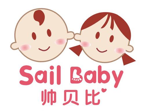 广州雪丽日用品有限公司