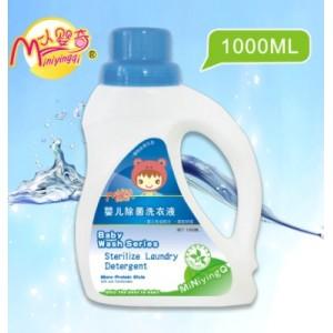 1000ml除菌婴儿洗衣液