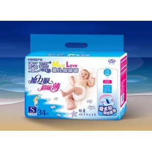 至爱婴儿弹力腰围魔术扣纸尿裤/立体护围/蓝芯/超薄/透气干爽