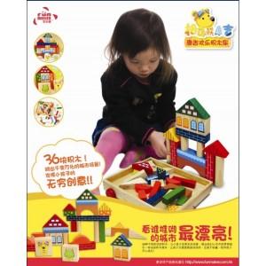 供应欢乐家拇指熊康吉系列玩具:康吉欢乐积木车