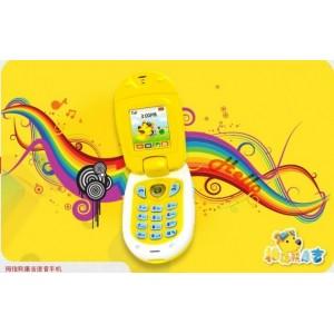 供应欢乐家拇指熊康吉系列玩具:康吉语音手机