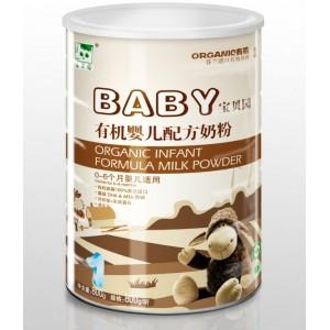 宝贝园800g金装1段有机婴儿配方奶粉诚招代理