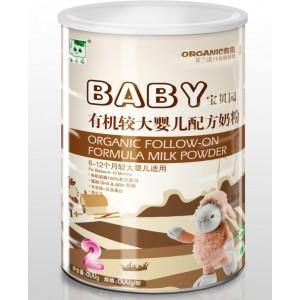 宝贝园800g金装2段有机婴儿配方奶粉诚招代理