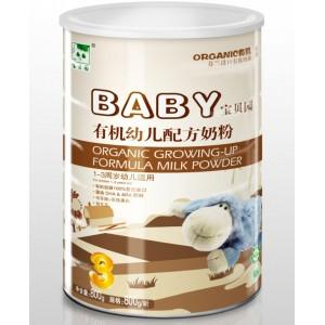 宝贝园800g金装3段有机婴儿配方奶粉诚招代理