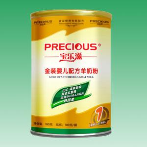 宝乐滋金装180g羊奶粉1段诚招全国代理