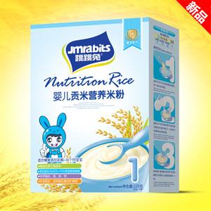 跳跳兔婴儿贡米营养米粉1段全国招商