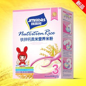 铁锌钙贡米营养米粉3段单品招商