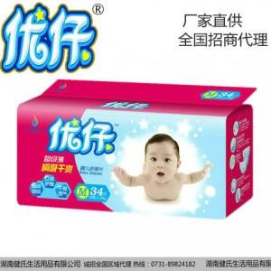 供应优仔超强吸水纸尿片 可代发 M【湖南健氏公司】