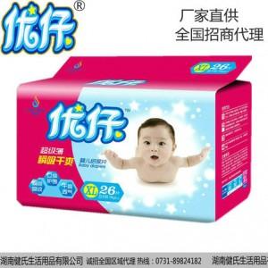 优仔超薄 超强吸水纸尿片 XL【湖南健氏公司】