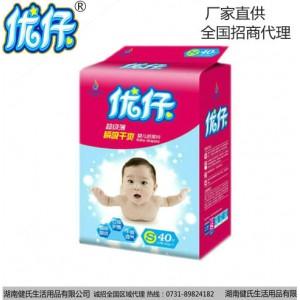 供应优仔超薄 U型纸尿片 尿不湿 S【湖南健氏公司】