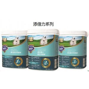 圣唐添倍力系列婴幼儿配方羊奶粉