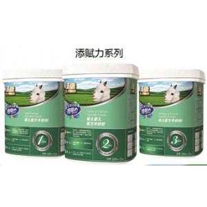 圣唐添赋力系列婴幼儿配方羊奶粉