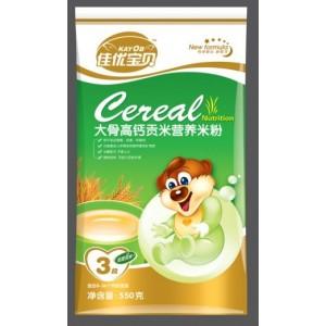 3段贡米大骨高钙营养米粉