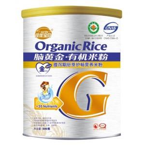 全阶段腹泻期胚芽护畅营养米粉