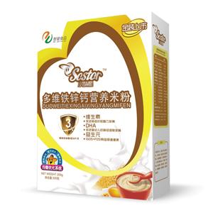 小萌星小萌星多维铁锌钙营养米粉3段全国诚招代理商