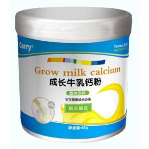 优培儿成长牛乳钙粉