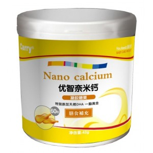 优培儿奈米钙凝胶糖果