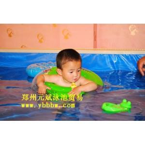元斌儿童游泳池年底买一送一大促销