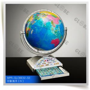幼儿启蒙地球仪|智能语音地球仪|环保地球仪|亲子教学器材