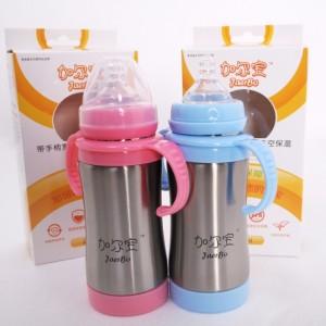 加尔宝玻璃奶瓶,加尔宝PP奶瓶,加尔宝母婴用品