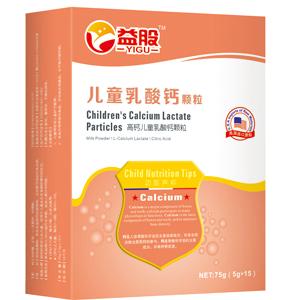 高钙儿童乳酸钙颗粒