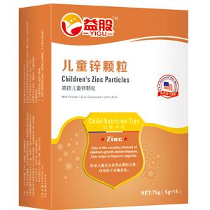 高钙儿童锌颗粒
