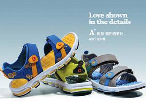 ABC童鞋夏季新品 A+优品爱在细节处
