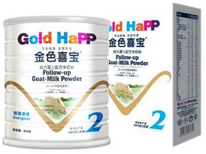 金色喜宝品质源于自然 让每一位宝宝喝到最纯正健康奶粉