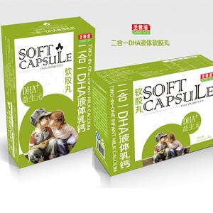 【新品】圣雅滋二合一DHA液体乳钙软胶丸诚招全国代理
