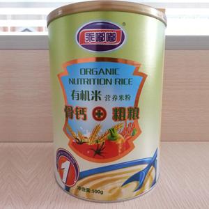 【新品】乖嘟嘟骨钙+粗粮有机米营养米粉全国招商