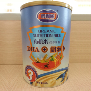 【新品】乖嘟嘟DHA+胡萝卜有机米营养米粉全国招商