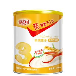 【新品】优の宝贝罐装核桃莲子营养奶米粉全国招商
