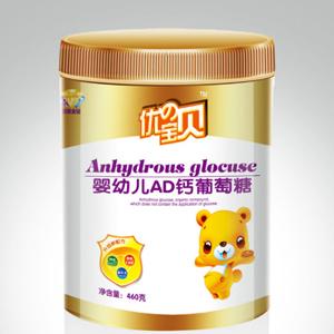 【新品】优の宝贝罐装婴幼儿AD钙葡萄糖全国招商