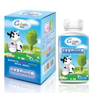高贝乐多维营养AD钙糖全国招商
