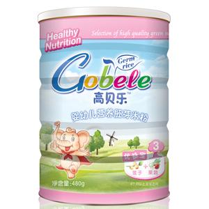 高贝乐胚芽米粉莲子+果蔬优益宝3段(听装)全国招商