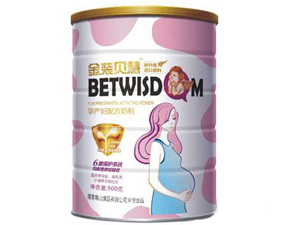 金装贝慧孕妇奶粉 提高孕产妇的机体抵抗力
