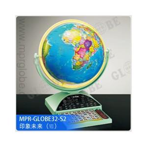 MPR地球仪|语音地球仪|儿童玩具|益智地球仪