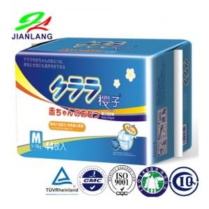 樱子M44大包装超强吸水柔软透气纸尿裤全国招商