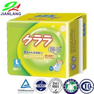 樱子L36中包装超薄透气不起坨纸尿裤全国招商